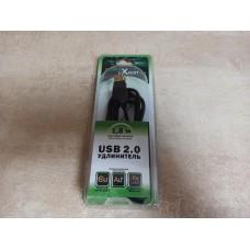 Кабель удлинитель USB 2.0 AM-AF 1,8м (вилка - розетка)  медь, экран, позолота